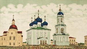 Дом святого Спаса
